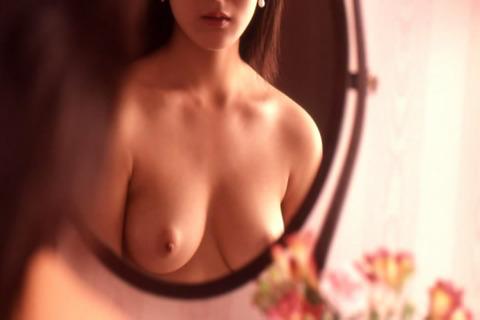 snapshot20130502001912