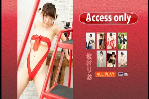 snapshot20120901145030