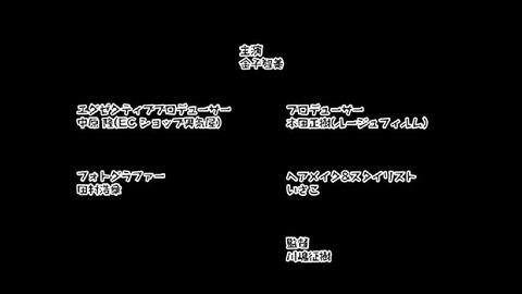 PDVD_709