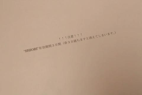 53] - コピー