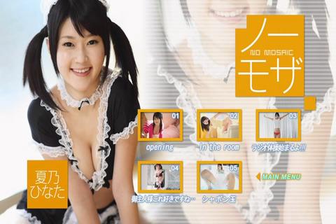 snapshot20120421090019