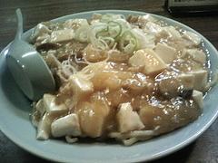 20090620娘娘餃子「皿マーボー麺」