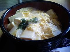 20090620いま泉「空也丼」
