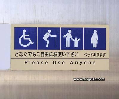 please-use-anyone