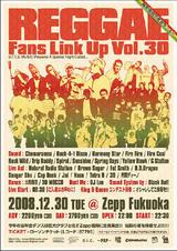 ReggaeFans30_DVD