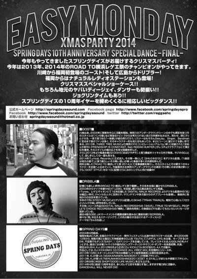 2014-11-05-11-21-17
