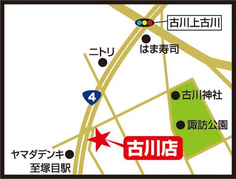 TBfurukawa_map_4c-20210921125926-20210921125926