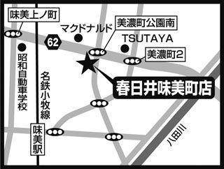 TBmap_kasugai