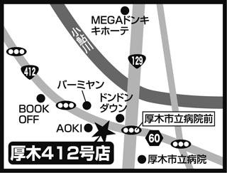 img520_atsugi412