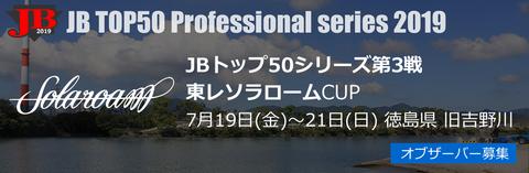 top50_yokoku_pc3