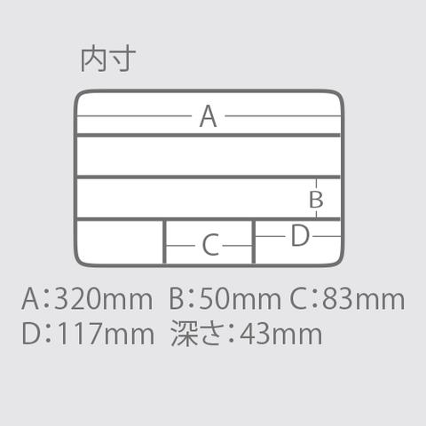 VS-3040-3