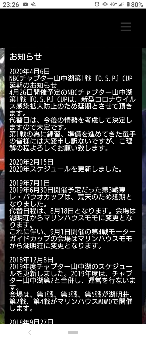 Screenshot_20200406-232700