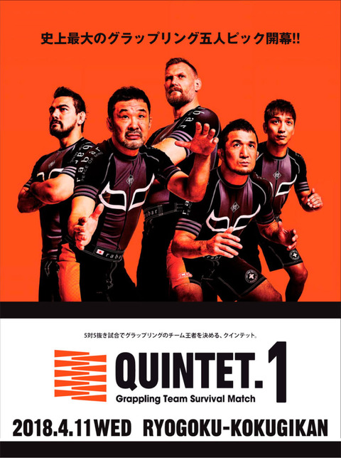 poster_quintet1-2-1-763x1024