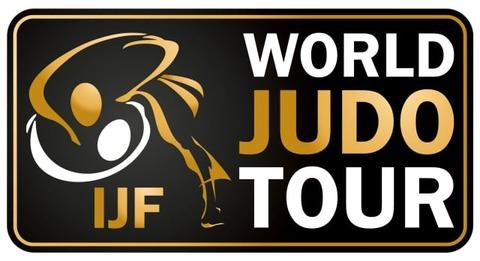 logo-WJT-1598597621-1598597621