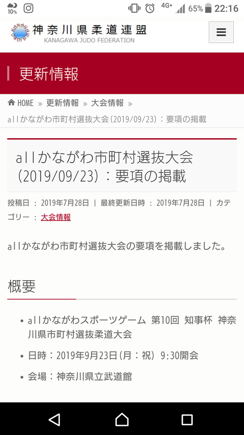 Screenshot_20190731-221625