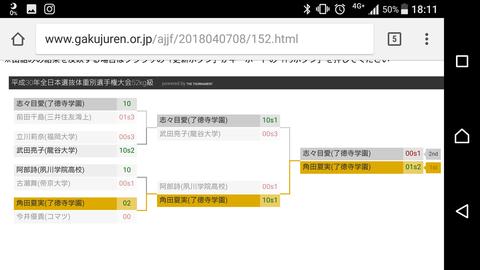 Screenshot_20180408-181125