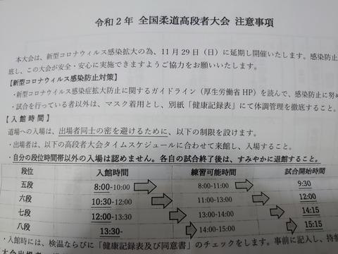 DSC_0718