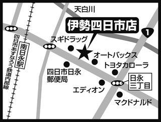 img683_TByokkaichi_map