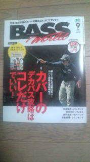 釣りは何でも楽しい!vol2-20130725235850.jpg