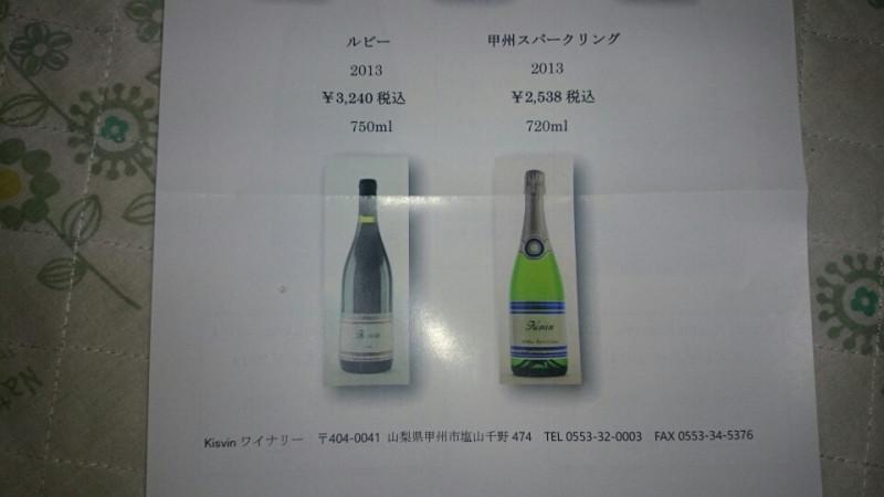 a8f9d90a.jpg