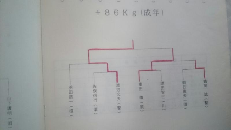 afb2becf.jpg