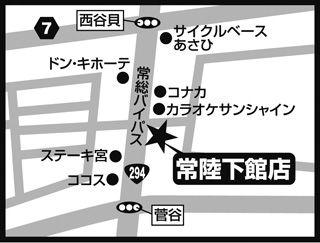 TBhitachi_map