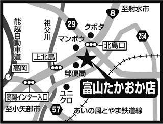 1106_map