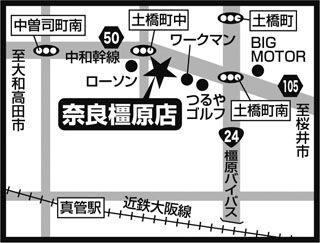 kasihara_map