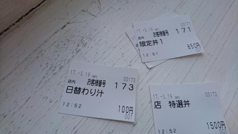 cb6e7487.jpg