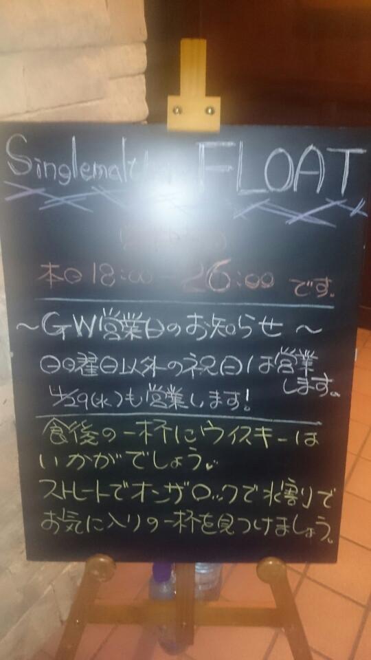 f1d84a6b.jpg