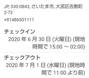 IMG_20200518_163639