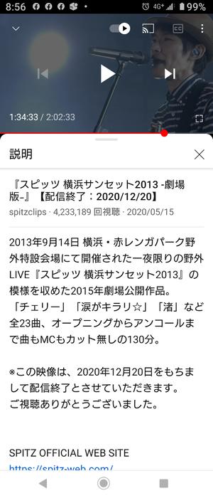 Screenshot_20201221-085623