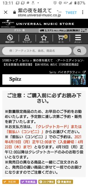 Screenshot_20210409-131151~2