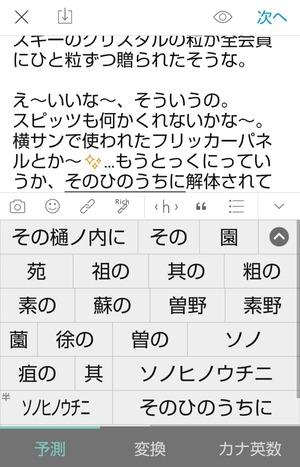 IMG_20201121_194610