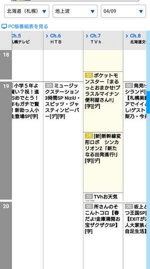 Screenshot_20210409-134820~2
