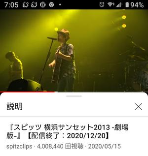 Screenshot_20201211-070510~2