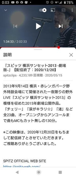 Screenshot_20201221-000348