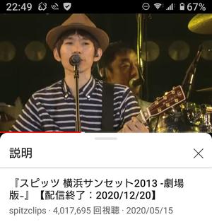 Screenshot_20201211-224907~2
