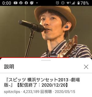 Screenshot_20201221-000100~2