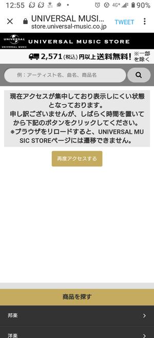 Screenshot_20210409-125546~2