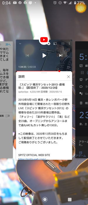 Screenshot_20201221-000500