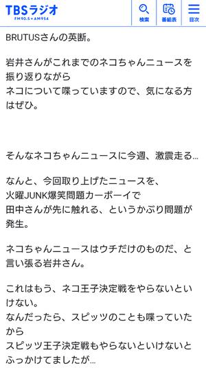Screenshot_20210403-151639~2