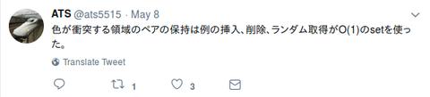 Screenshot-2018-6-4 ATS ( ats5515) Twitter