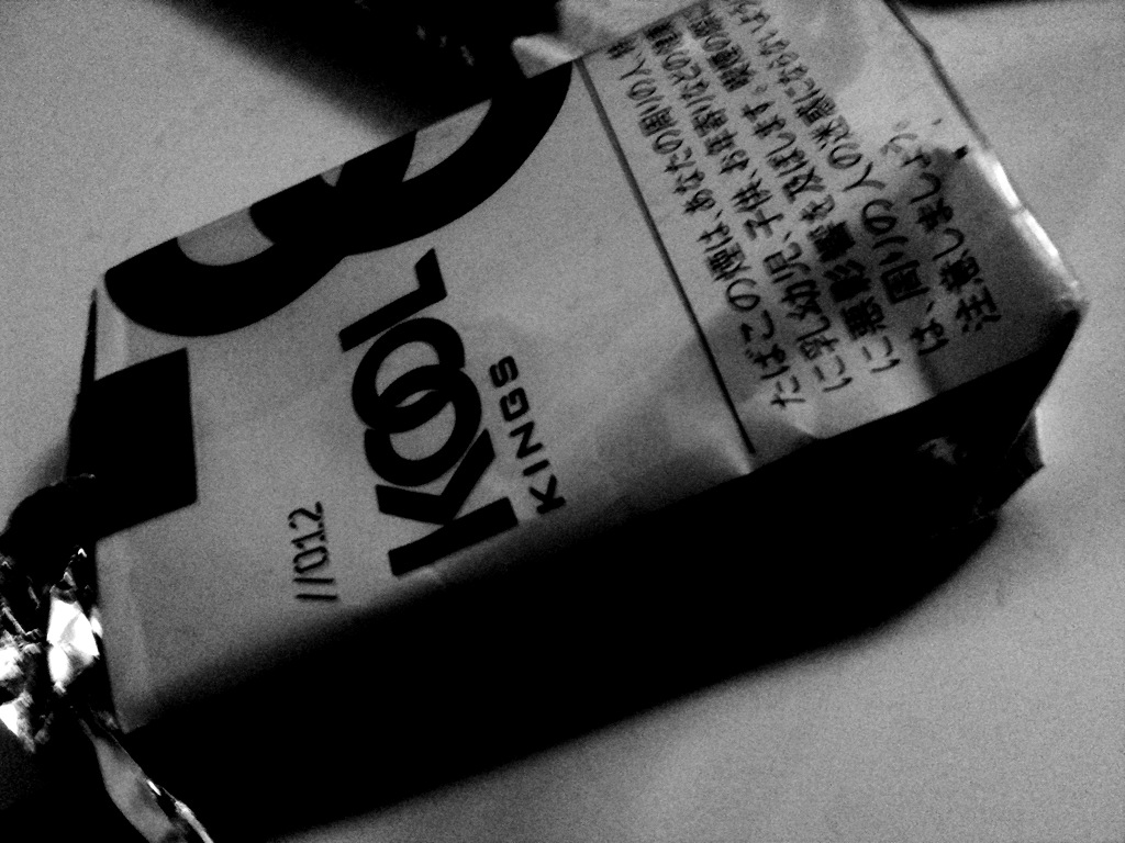 今日のkool 007 Unel Blog