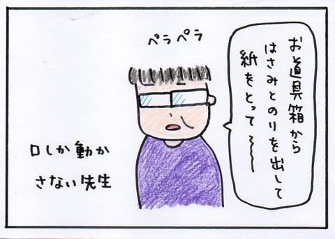 img465