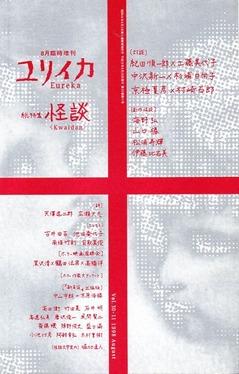 20170203怪談061