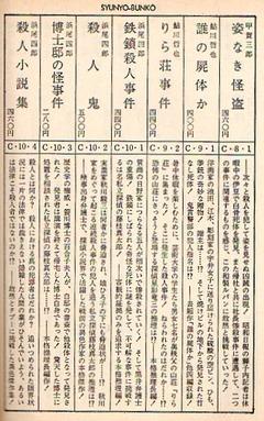 201808春陽文庫259