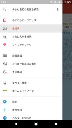 Screenshot_20191005-004532