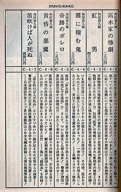 201808春陽文庫260 (3)