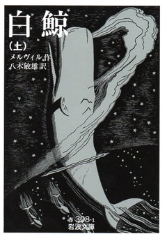 201708白鯨109